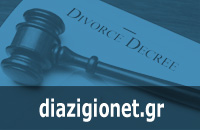 diazigionet button 03